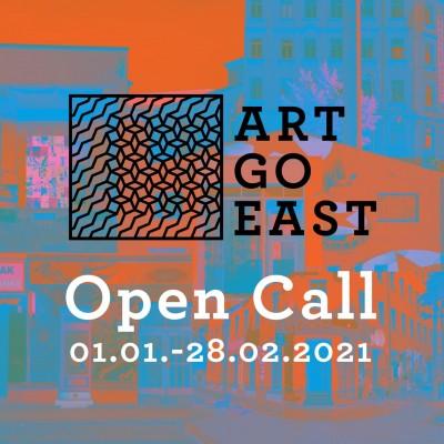 ARTWALK // Schaufensterausstellung zum ART GO EAST Festival
