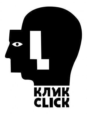 CLICK - Internationale Kuratoren-Residenz in Sofia